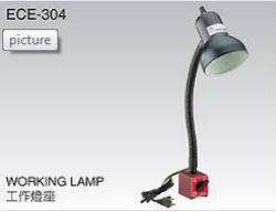 ECE working lamp