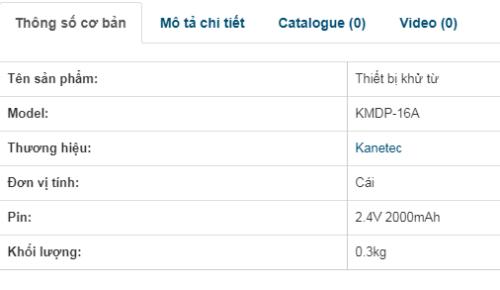 Kanetec KMDP-16A